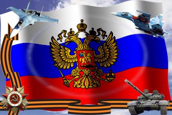 Рамка для поздравление с днем россии