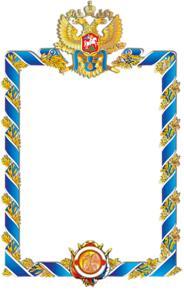 фото гос герб