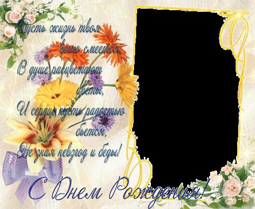 Открытка с днем рождения пустографка, открытки парню