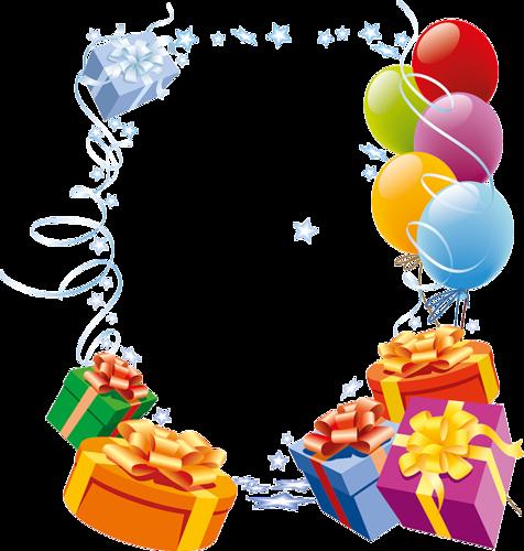 Фон для поздравления на день рожденья