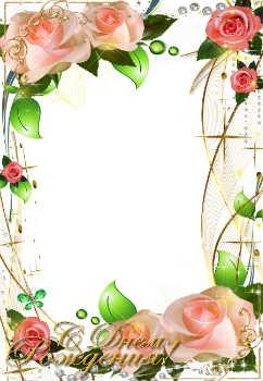 Рамка открытка для поздравления с юбилеем