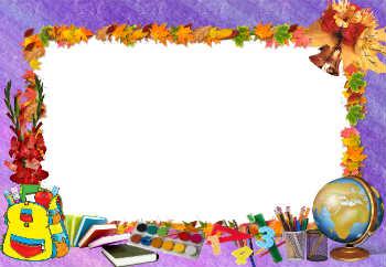 Картинки уголки для поздравлений фото 24