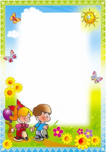 Cartoon Character Border Design : Рамки Детские картинки фото анимации гифки