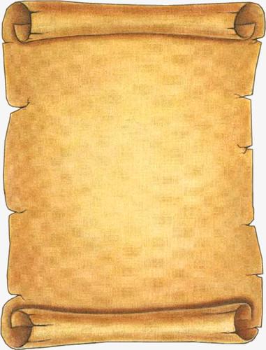 Рамки для текста фото поздравления: Свиток для надписи ...